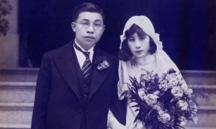 Huie Wedding